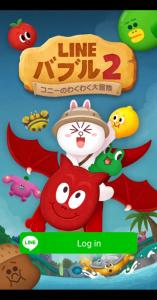 LINEバブル2評判口コミどう?大人気無料アプリLINEバブルの続編!