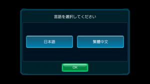 screenshot_20160915-110230