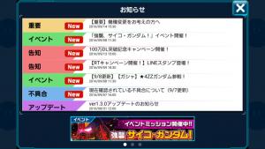screenshot_20160915-112626