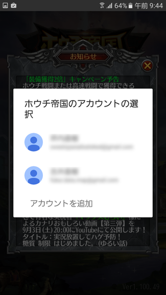 screenshot_20160916-094415
