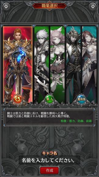 screenshot_20160916-094704