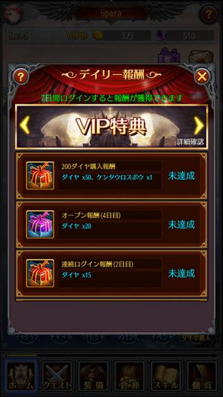 screenshot_20160916-095919