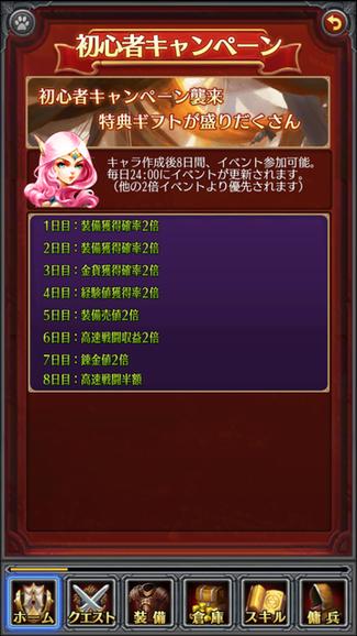 screenshot_20160916-095928