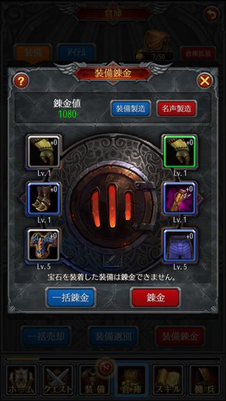 screenshot_20160916-101521