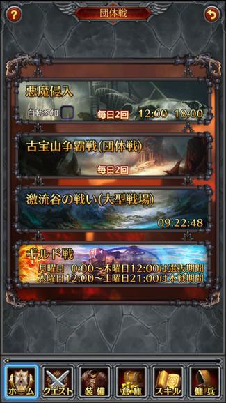 screenshot_20160916-103716