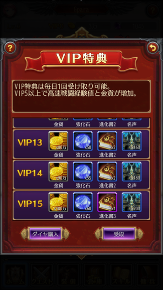 screenshot_20160916-103829