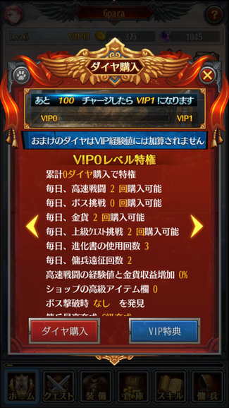 screenshot_20160916-103840