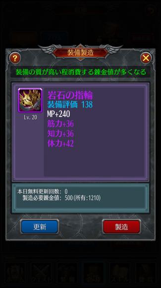screenshot_20160916-104057