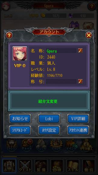 screenshot_20160916-125711