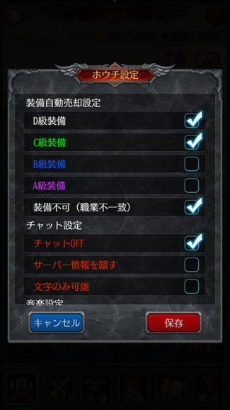screenshot_20160916-125740