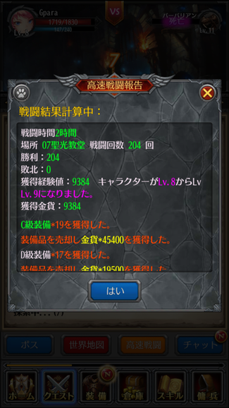 screenshot_20160916-130204
