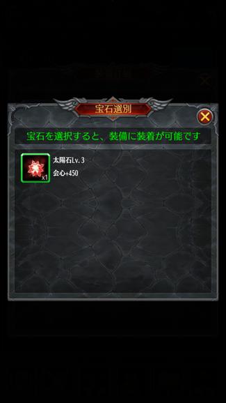 screenshot_20160916-130540