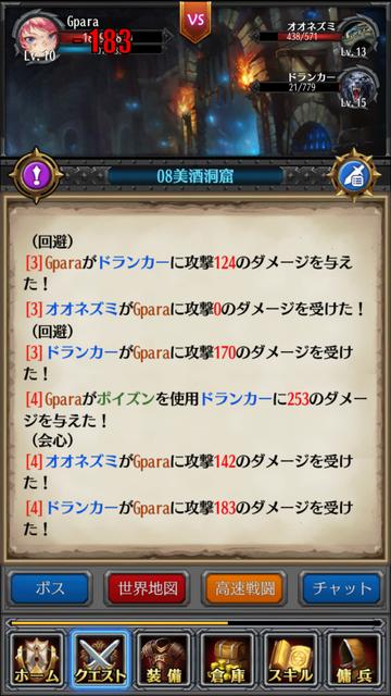screenshot_20160916-134450
