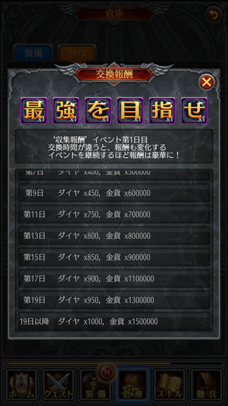 screenshot_20160916-170620