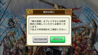 screenshot_20160920-100009