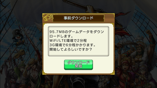 screenshot_20160920-100029