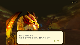 screenshot_20160921-103259