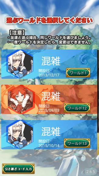 screenshot_20160924-130221