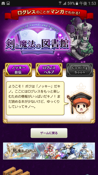 screenshot_20160924-135347