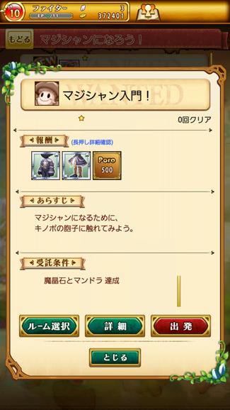 screenshot_20160924-140631