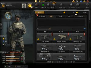 specialforce204