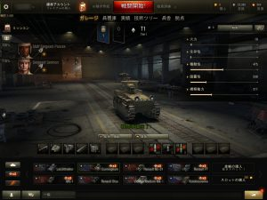 world-of-tanks04