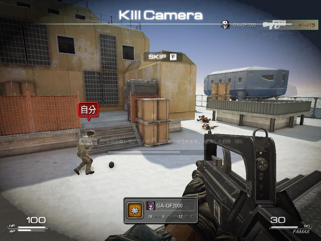 screenshot00016