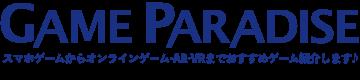 ゲーパラ【新作・人気ネトゲおすすめランキング2020♪MMORPGやFPSの無料PCオンラインゲーム】